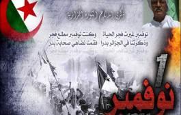 كلمة بمناسبة الذكرى الرابعة والستين لاندلاع ثورة نوفمبر المجيدة