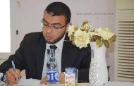 تهنئة للدكتور عبد الرزاق شرع