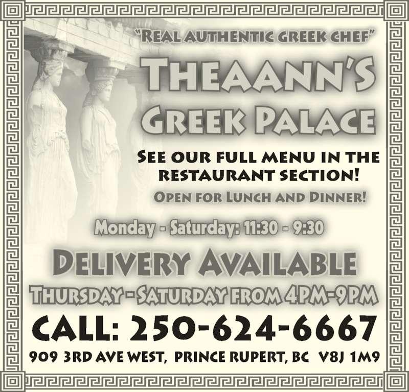 Greek Restaurant 3rd Ave