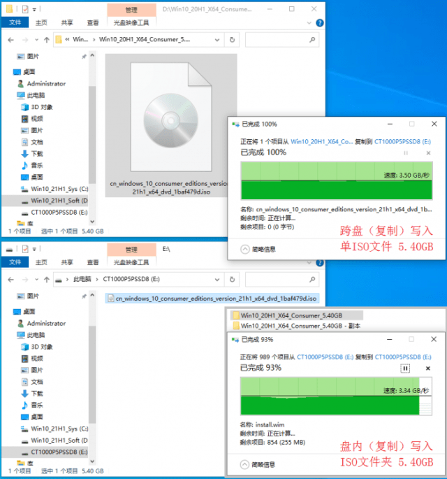 1915 Win10 ISO 5.40GB Write - inner out copy.png