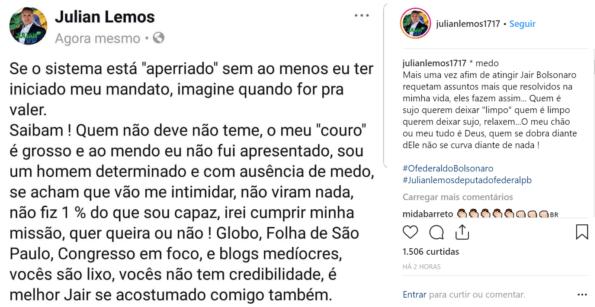julian lemos instagram