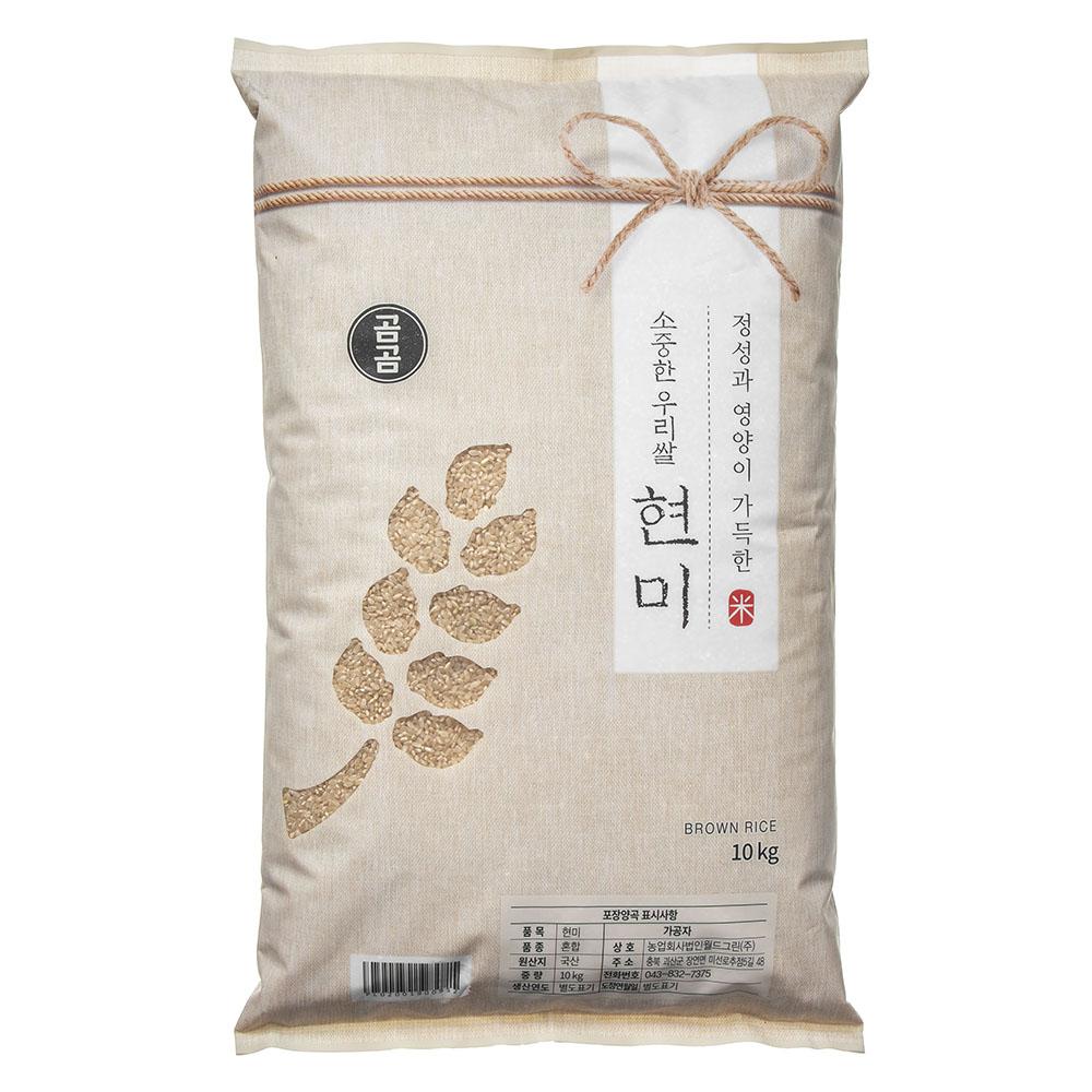 곰곰 2020년 소중한 우리 쌀 현미, 10kg, 1개