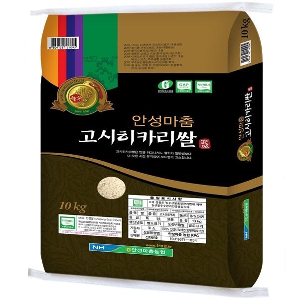 안성마춤 2020년 농협 고시히카리쌀, 10kg, 1개