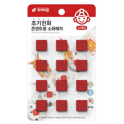파이어캅 콘센트 타입 부착형 소화 패치 12p, 1개