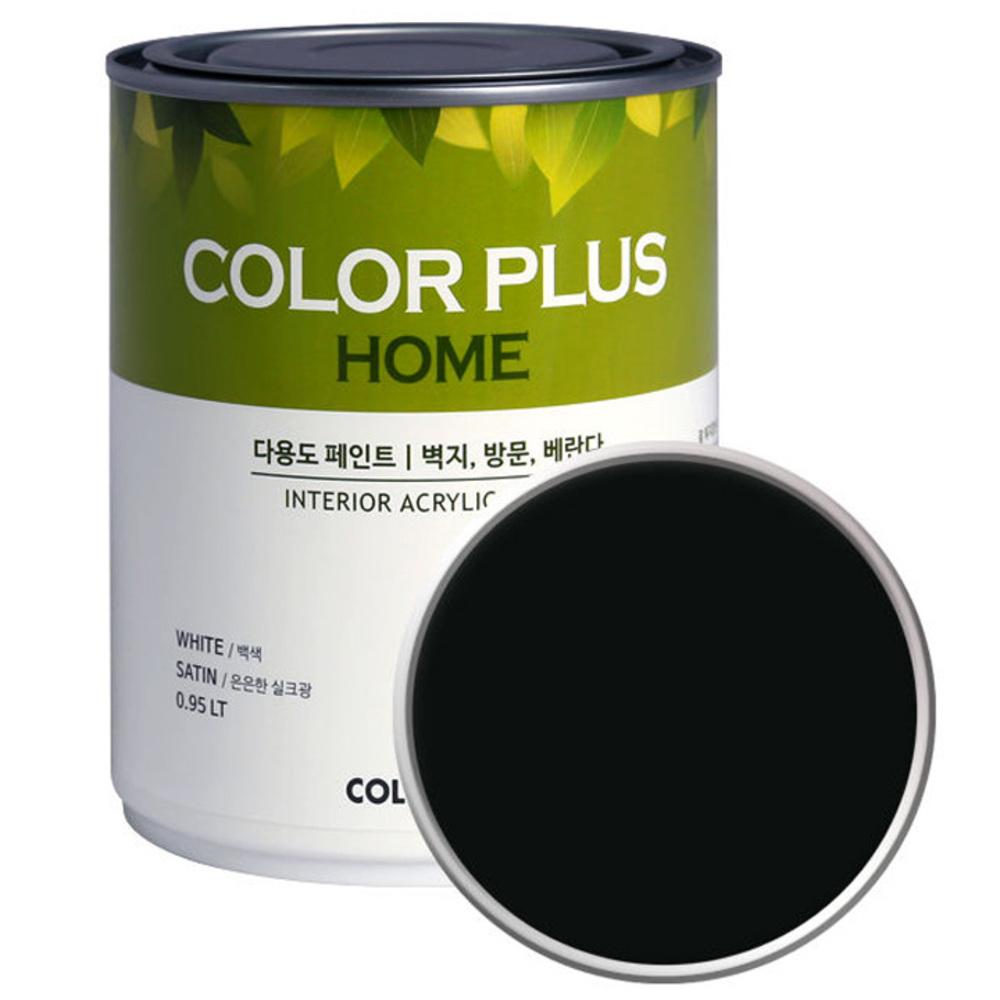 노루페인트 컬러플러스 홈 페인트 1L, 리얼블랙 (SP1190)
