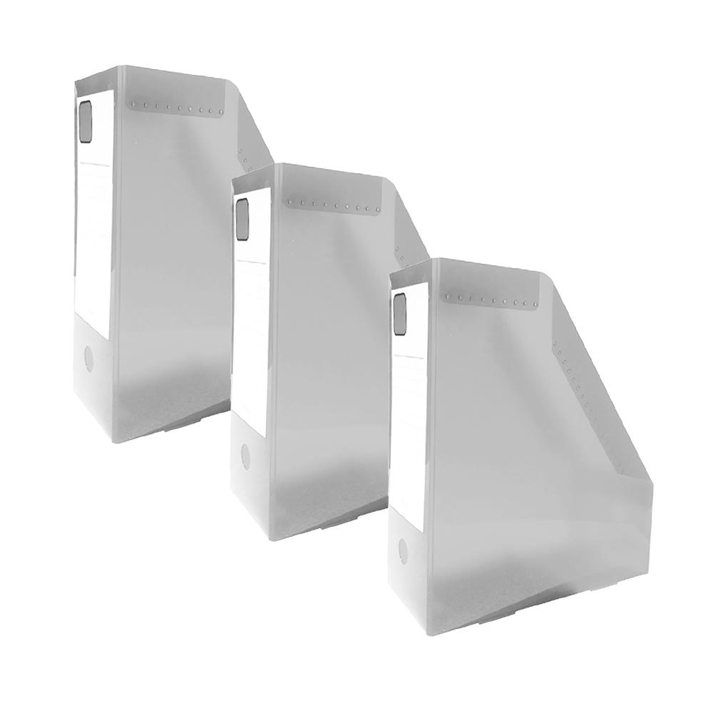 PP 심플 화일 정리 박스, 백색, 3개