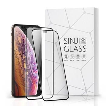 아이폰se2 강화유리 - 신지모루 풀커버 하이브리드 강화유리 휴대폰 액정보호필름, 2매