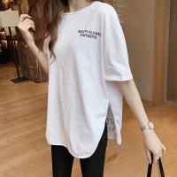 공블리 여성용 심플 러블리 썸머룩 레터링 언발 옆트임 티셔츠 CST1138 (TOP 230925429)