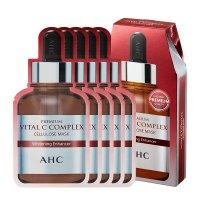 AHC 프리미엄 바이탈 C 컴플렉스 셀룰로오스 마스크, 5개입, 1개 (POP 1955037383)