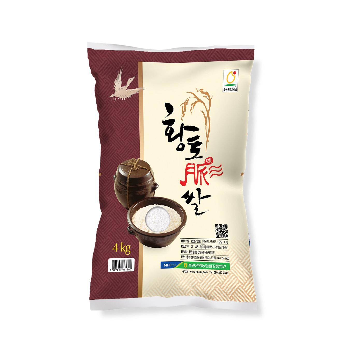 농협 2020년 햅쌀 청원 생명 황토 맥 쌀, 4kg, 1개