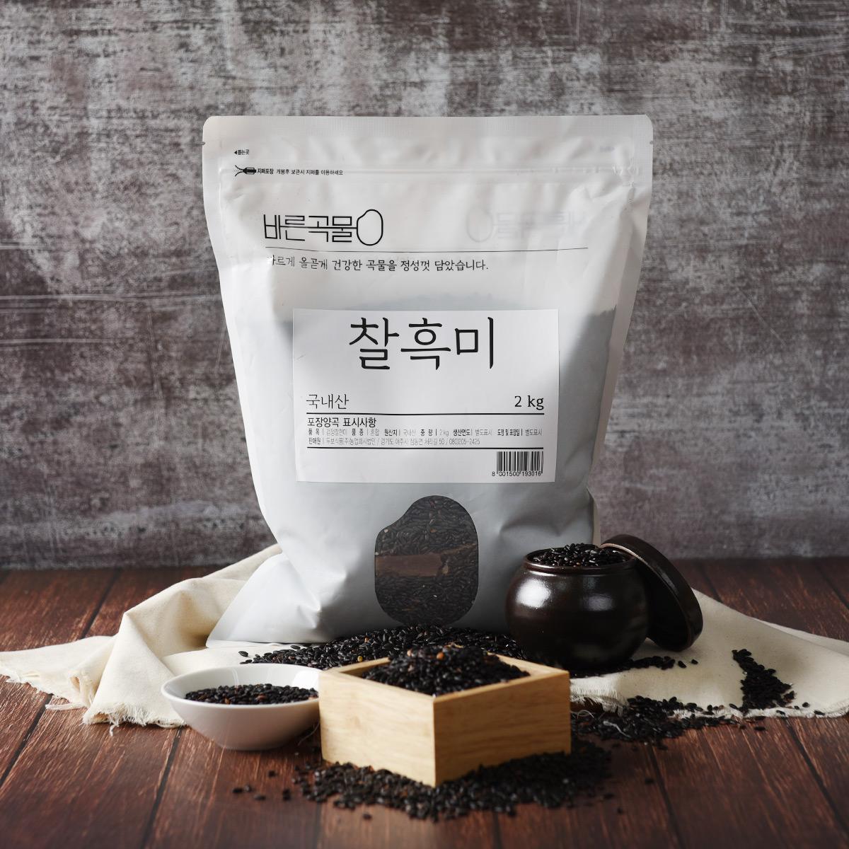 바른곡물 찰흑미, 2kg, 1개