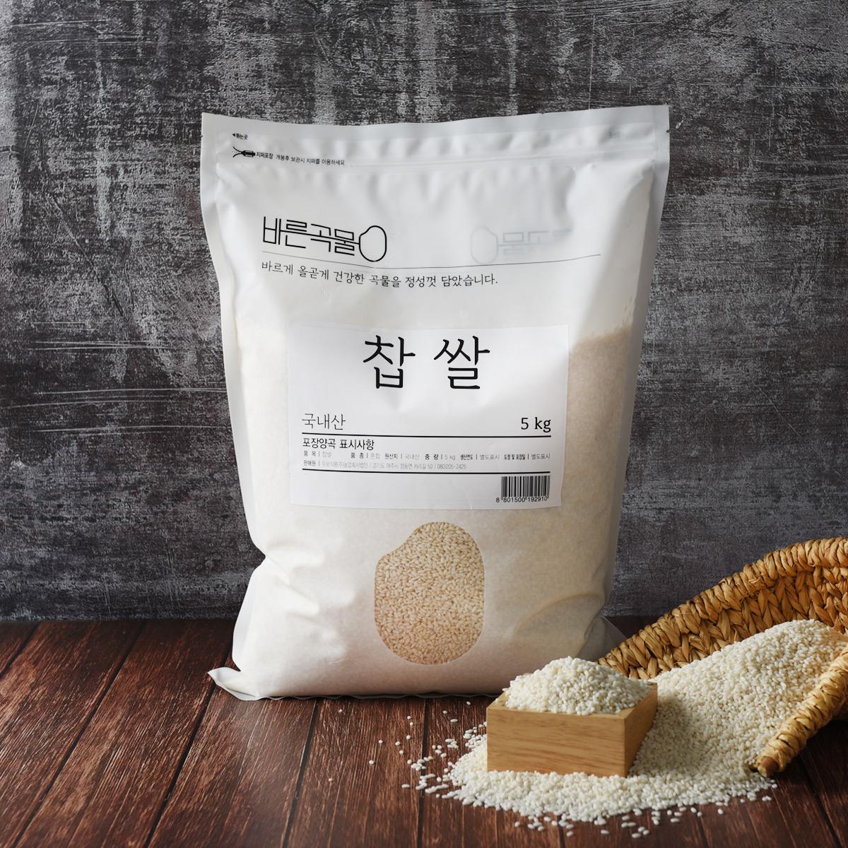 바른곡물 찹쌀, 5kg, 1개