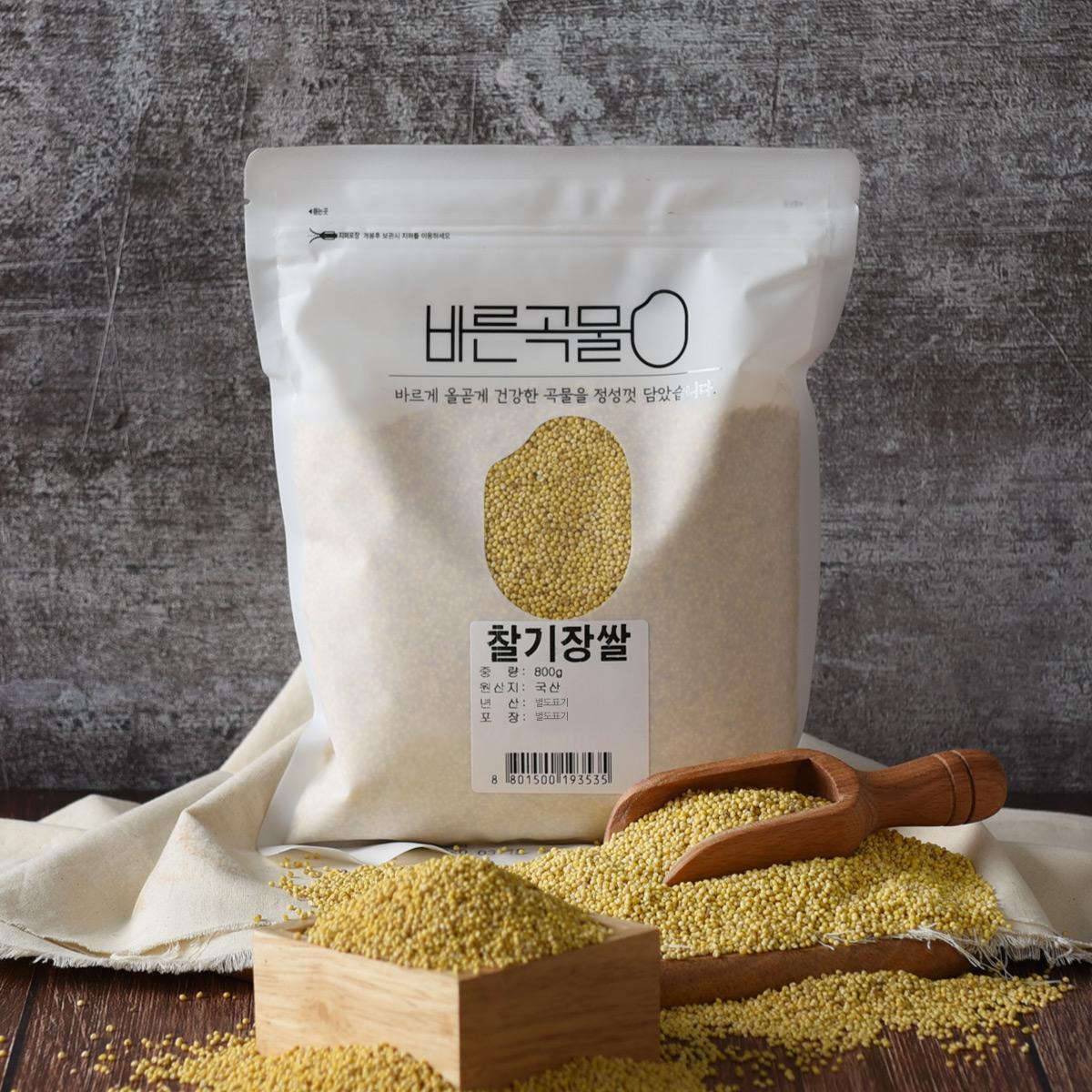 바른곡물 찰기장쌀, 800g, 1개