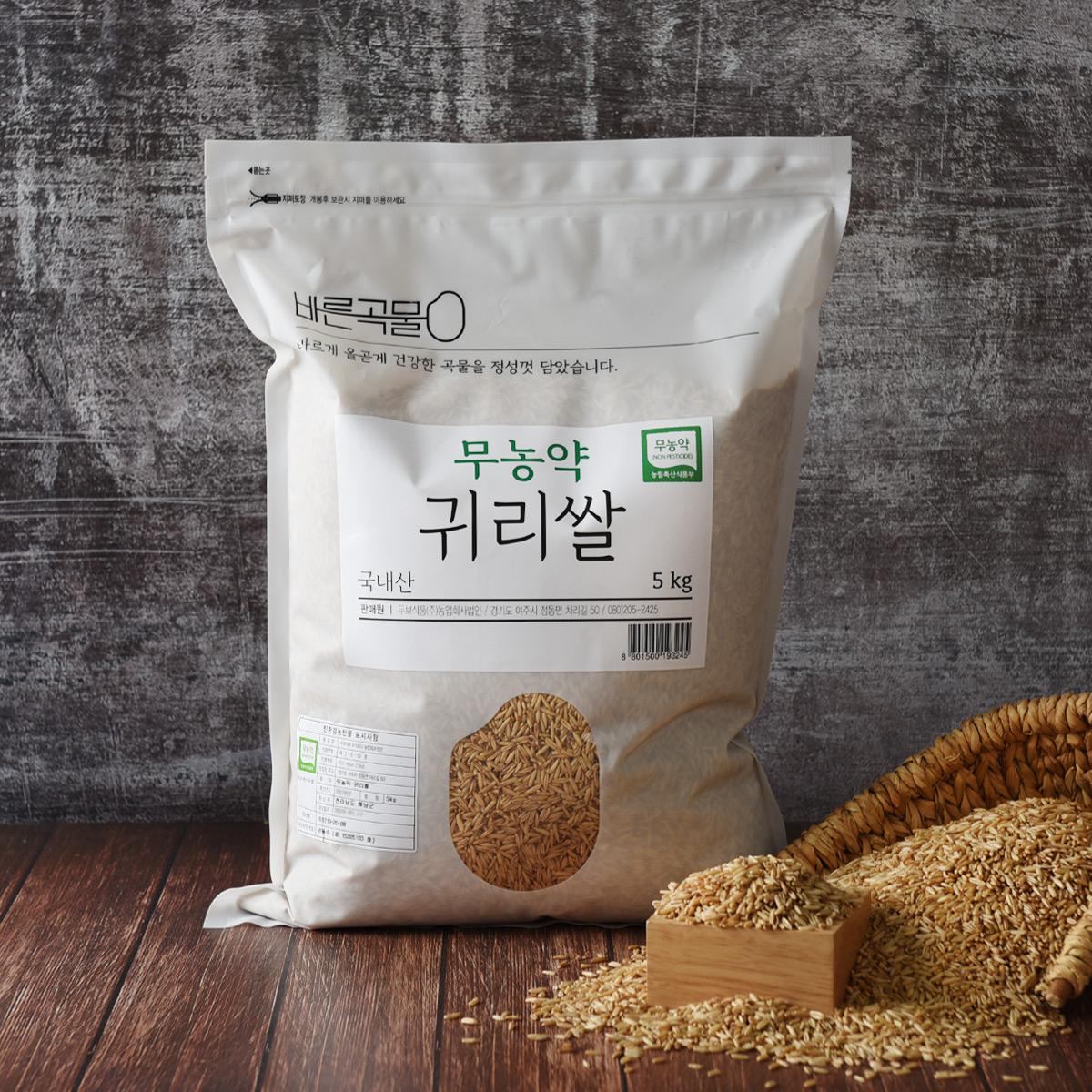 바른곡물 무농약 귀리쌀, 5kg, 1개