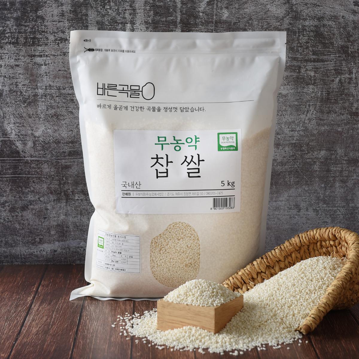 바른곡물 무농약 찹쌀, 5kg, 1개