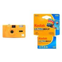코닥 다회용 필름 카메라 Yellow M35 + 울트라맥스 컬러네거티브 필름 400 36p 세트, 1세트 (POP 5530255527)