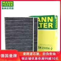 자동차에어컨필터 G38BMW뉴 5매기 7매기 528li530le525i540730740에어컨 필터 에어컨 체크 X5, 기본 (TOP 1975412967)