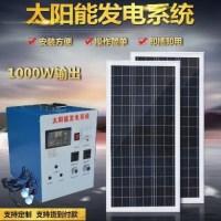 태양광패널 주택용태양열 사장은 가정용  시스템 K 교류 송출 태양광발전기, 01 80와트 글로브 65암시전지 (TOP 5638272305)
