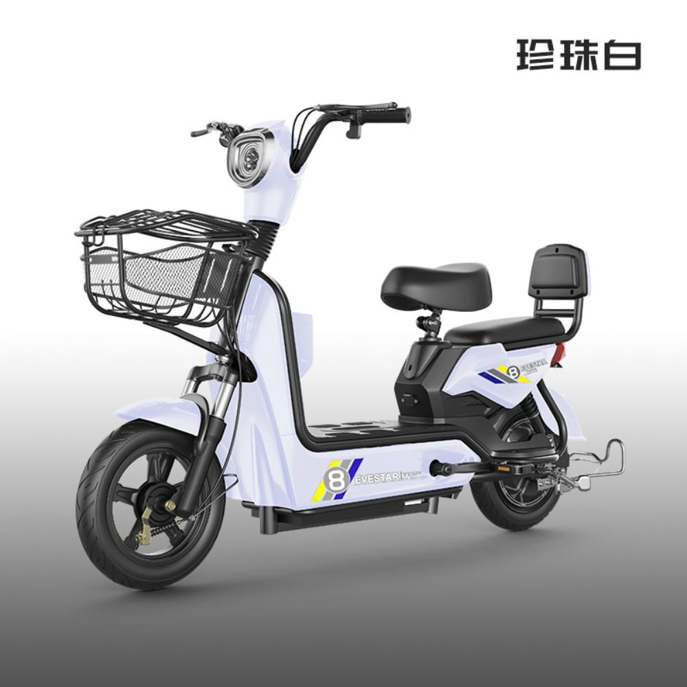 전동스쿠터 전기자전거 전동킥보드 출퇴근용, [진주 흰색] 24A + 95km + GPS