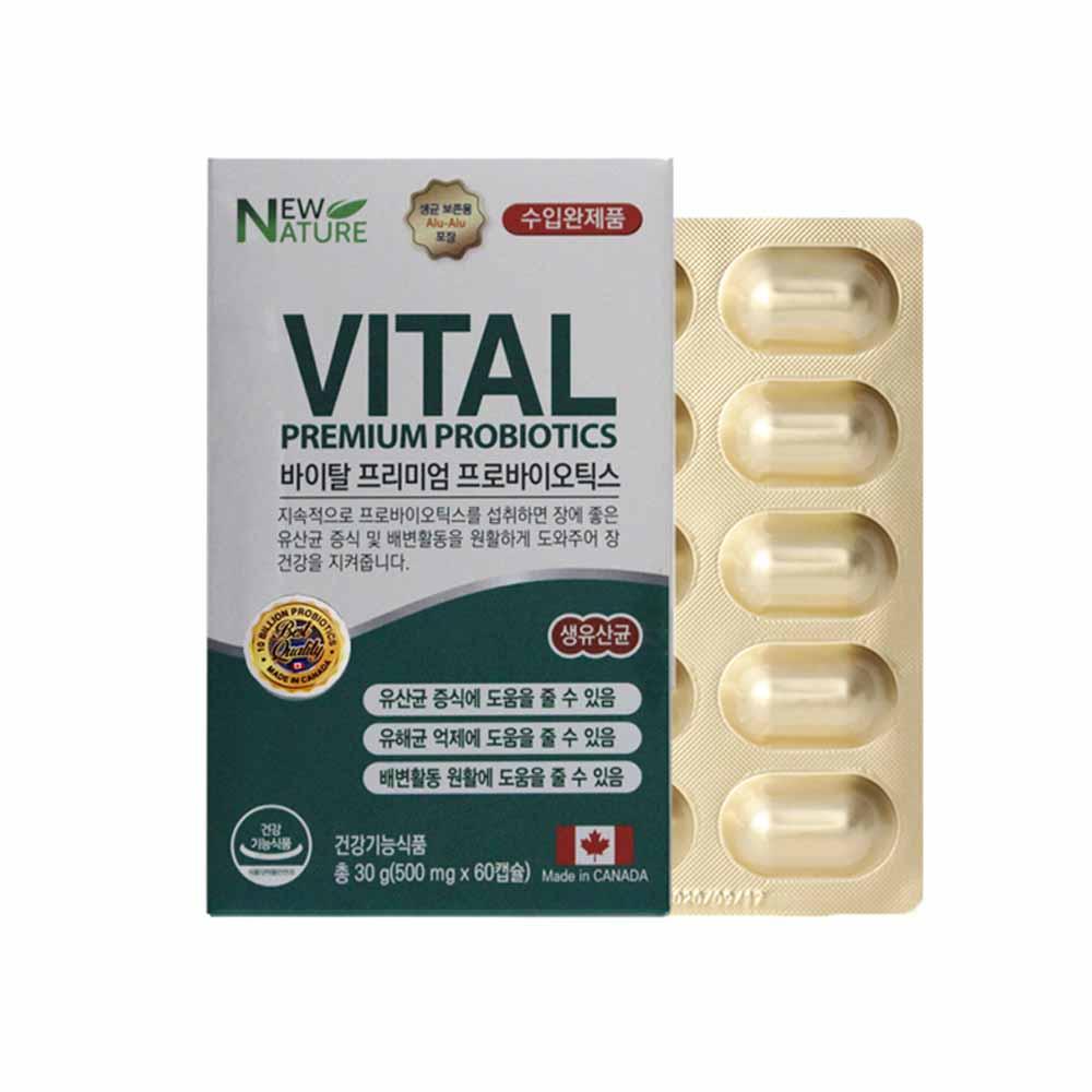 캐나다 500억 바이탈 프로바이오틱스 모유 lgg 유산균 60캡슐 2개월, 30g, 1box