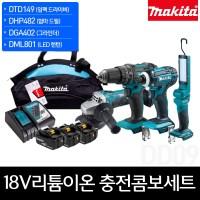 마끼다 DLX4076 18V 5.0Ah 충전콤보 DTD149 DHP482 DGA402 DML801 (TOP 1919865963)
