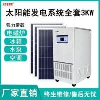 태양광설치 아파트태양광설치 가정용 태양광 발전 시스템 패키지 소형 이더넷, 01 3000w 시스템 기기 세트 1 (TOP 4664831987)