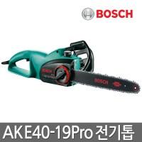 보쉬 전기체인톱 AKE40-19PRO 16인치 날포함 목재톱 (TOP 1424247055)