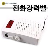 EZEN 전화기 강력벨(건전지포함) 벨소리증폭기 강력벨소리, 시온 전화기 강력벨 (TOP 288163517)