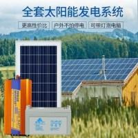태양광설치 아파트태양광설치 태양광발전시스템 가정용 풀세트 220v 전지판 발전판, 01 300w 발전시스템 (배터리 미착용) (TOP 4679475348)