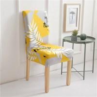 디자인 식탁 의자 커버 식탁의자등커버 패브릭커버, U1004520 A20 (TOP 254930949)