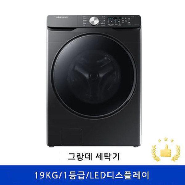 [삼성전자] 드럼세탁기 WF19T6000KV [19KG/블랙케비어], 상세 설명 참조