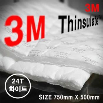 3m신슐레이트 - 3M 신슐레이트24T(화이트) 자동차방음재 자동차흡음재 방진