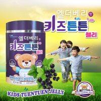 텐텐 노마츄정 보다 맛있는 아이면역 엘더베리 키즈튼튼 비타민 아연 나이아신 어린이 영양제 (POP 6060072222)