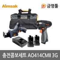 아임삭 충전콤보세트 AO414CMII 3G 14.4V 2.0AH 2pack 임팩+컷소세트 (TOP 1197292095)
