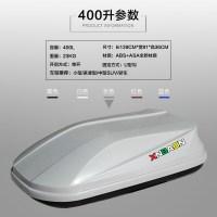 자동차 루프탑 캐리어 대용량 루프박스 루프랙 루프백, 단일제품, 옵션 01-400L 회색 (TOP 5640803517)