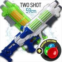 대형물총 투샷건, 물총 투샷건 (TOP 108160138)