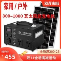 태양광설치 아파트태양광설치 태양광 발전 시스템 가정용 발전기 220v 풀 세트, 12 600와트 12만 밀리암페어(송광복 지 (TOP 5341150186)