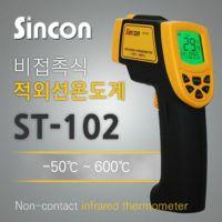 DHY46 (신콘)적외선 온도계 ST-102 비접촉식온도계 ST102 W3DF8E MHUI 534577EA, [42MK] 1, [42MK] 본상품선택 (TOP 5634036769)
