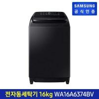 삼성 그랑데 통버블 세탁기 16kg [블랙] WA16A6374BV, 없음 (TOP 5170987785)