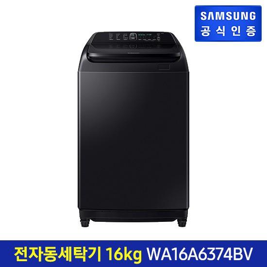 삼성 그랑데 통버블 세탁기 16kg [블랙] WA16A6374BV, 없음