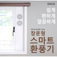 SNUG 창문형 스마트  (POP 5749266998)
