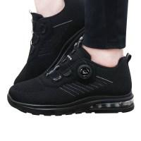 레이시스 남성 여성 다이얼 운동화 에어 런닝화 워킹화 트레킹화 신발 RXT 77711002X (POP 5637747422)