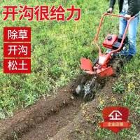 승용관리기 구굴기 텃밭용 트레일러 농기계 농사용 미니 소형 0, 도랑 칼을 사용한 4 행정 7.5 마력 (TOP 5302964016)