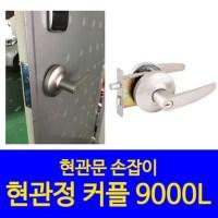 대전번호키 무료설치 삼성디지털도어락 SHS-P610 번호+카드, 현관손잡이-그레이 (TOP 4576265267)
