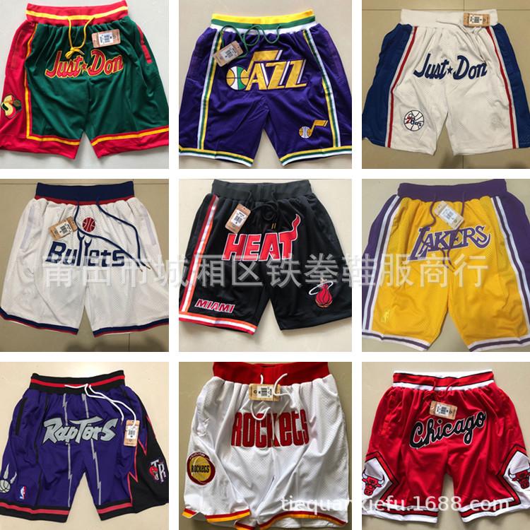 NBA 보스턴 셀틱스 운동복 바지 농구 유니폼