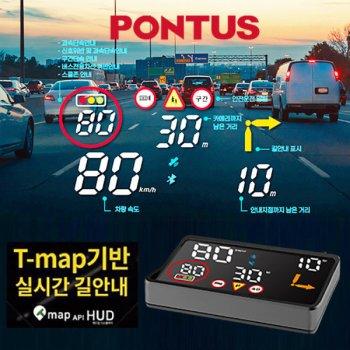 폰터스hud - 현대 폰터스 HUD V100 헤드업디스플레이 폰투스 T맵 API 연동 실시간 네비