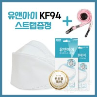 KF94 끈조절 마스크 국산 일회용 대형 마스크 100매, 50매 (TOP 4563777972)