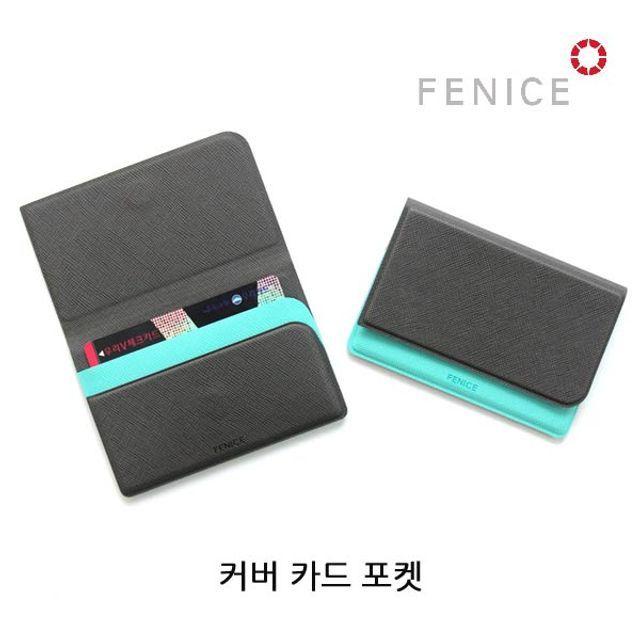 [엔엠텍] 커버 카드 포켓 1P 교통카드지갑 반지갑 심플지갑 s/n : 3465B0+ 0813 + 202086