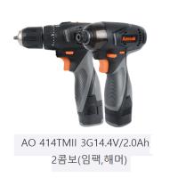 아임삭 충전콤보세트(AO 414TMII 3G) (14.4V-해머드릴 임팩드릴) 2.0Ah배터리2 충전기 (TOP 1243482740)