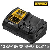 디월트 배터리 고속충전기 DCB115 10.8 14.4 18V호환 (TOP 1074389840)